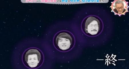 第46回 NHK「チコちゃんに叱られる!」最多10回目登場の大竹まことの特別仕様台&きたろうのNHコスペシャルも