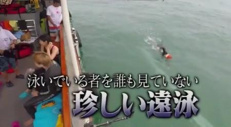 「イッテQ遠泳部第3弾」女芸人SP!バービーの謎ルール「泳いでいる者を誰も見ていない珍しい遠泳」