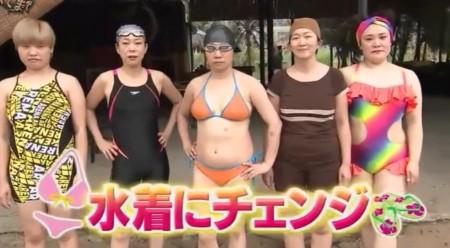 「イッテQ遠泳部第3弾」女芸人SP!ロケ初日の練習で水着にチェンジするまひる、椿鬼奴、いとうあさこ、たんぽぽ川村、バービーの5人