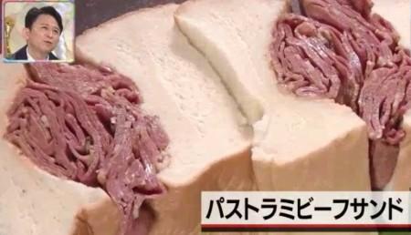 かりそめ天国で発表された東京の美味しい総菜パンランキングトップ10とは?番外編「喫茶アメリカン」パストラミビーフサンド
