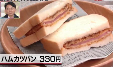 かりそめ天国で発表された東京の美味しい総菜パンランキングトップ10とは?第1位「チョウシ屋」ハムカツパン