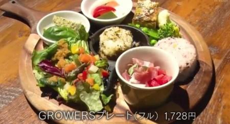 夜の巷を徘徊するでマツコ・デラックスが食べたGROWERS CAFE (グロワーズ カフェ)の名物メニューGROWERSプレート