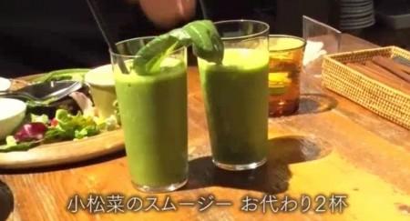 夜の巷を徘徊するでマツコ・デラックスが3杯飲み干したGROWERS CAFE (グロワーズ カフェ)の小松菜のスムージー お代わりの2杯