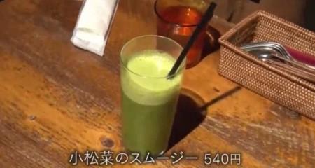 夜の巷を徘徊するでマツコ・デラックスが3杯飲み干したGROWERS CAFE (グロワーズ カフェ)の小松菜のスムージー