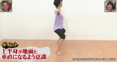 梅ズバ紹介!大人気のきくち体操13種類のやり方。肩こり・腰痛改善・疲労回復におすすめ お相撲さん体操のやり方