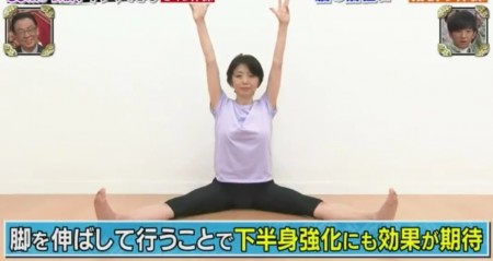 梅ズバ紹介!大人気のきくち体操13種類のやり方。肩こり・腰痛改善・疲労回復におすすめ 指折り体操のやり方