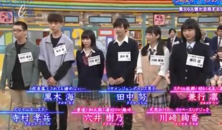 第282回「青春高校3年C組 月曜日」原石系美少女、ジェンダーレス男子、スマイルモンスター登場