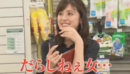 第50回「石橋貴明のたいむとんねる」熱愛発覚の久慈暁子アナはだらしねぇ女?