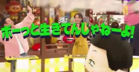 第52回 NHK「チコちゃんに叱られる!」番組11回出演の大竹まことさんがボーっと生きてんじゃねーよ!とCG処理