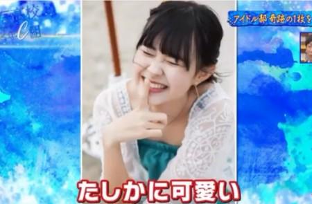 青春高校3年C組 アイドル部 まーがりん 大曲李佳の奇跡の一枚02