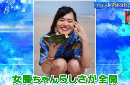 青春高校3年C組 アイドル部 女鹿ちゃん 女鹿椰子の奇跡の一枚04