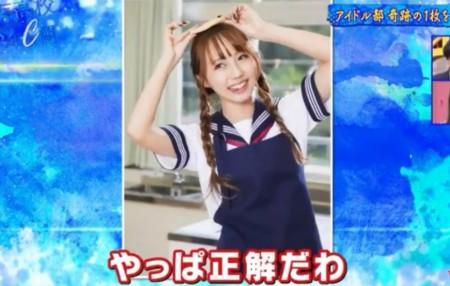 青春高校3年C組 アイドル部 川谷花音(かわたにかのん)の奇跡の一枚 家庭科部 舌ペロ
