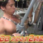 "NHK筋肉体操の""筋肉弁護士""小林航太のトレーニング内容 ラットプルダウン。ダウンタウンDXより"