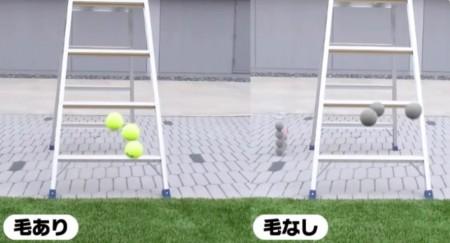 テニスボールに毛がある理由その1 バウンドが安定するから。2種類のテニスボールを弾ませる比較実験