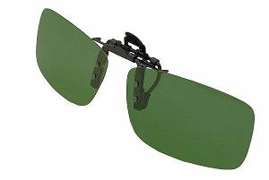 ホンマでっかTVで紹介された視力回復トレーニング3つのやり方。その効果に明石家さんまも驚き。脳科学評論家の澤口俊之先生オリジナル 緑サングラス着用ランニング法 オススメ その3