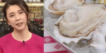 竹内結子の牡蠣への愛が止まらないエピソードがかわいい。竹内結子の笑顔とグランド・セントラル・オイスターバー&レストランの生牡蠣の盛り合わせ
