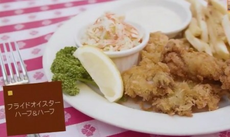 竹内結子の牡蠣への愛が止まらないエピソードがかわいい。竹内結子オススメのオイスターバー、グランド・セントラル・オイスターバー&レストランのフライドオイスター