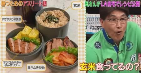 第53回「石橋貴明のたいむとんねる」メジャーリーガー前田健太の登板日の夜ごはんは玄米、マグロ、豚キムチ、卵焼き