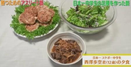 第53回「石橋貴明のたいむとんねる」西澤歩空くんの夕ご飯。鶏バーグ、鶏レバー、煮干しサラダ