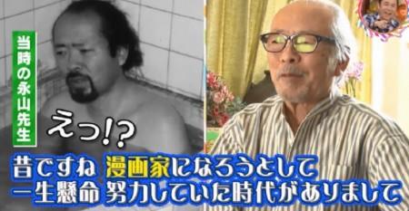 第53回 NHK「チコちゃんに叱られる!」刺身はなぜ刺身?若い頃の永山久夫先生は漫画家志望。お風呂で険しい表情の永山先生に笑う岡村