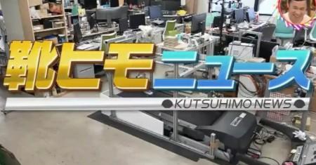 第54回 NHK「チコちゃんに叱られる!」虹を見る方法?プリンの3個売りの謎、世界一小さい動物?飛行機が白の理由&靴ヒモニュース