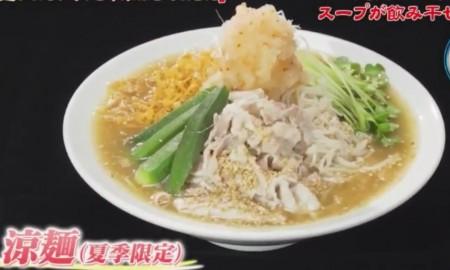 第55回「石橋貴明のたいむとんねる」冷やし中華の食べ方。「徒歩徒歩亭」の冷やし中華「涼麺」