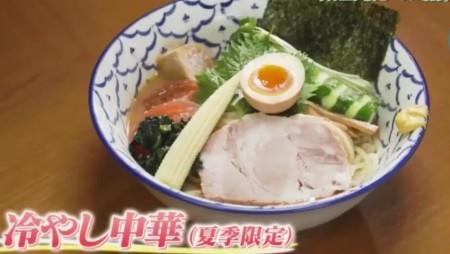 第55回「石橋貴明のたいむとんねる」冷やし中華の食べ方。「麺恋処 いそじ」の冷やし中華