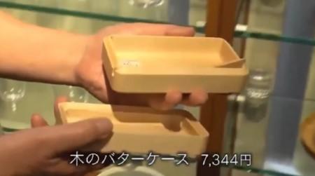 マツコが誕生日プレゼントでもらって愛用するバターケース&買えるお店は?その他お買い上げリストも