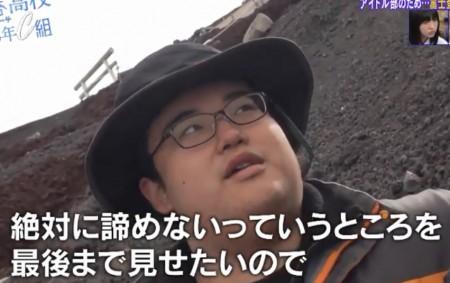 第339回「青春高校3年C組 水曜日」富士山登山企画で佐藤の頑張りと熱い男の友情に涙する生徒たち