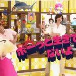 第57回 NHK「チコちゃんに叱られる!」ポップコーンが膨らむ理由、星を☆で表現するのはなぜ?世界一高い像、風鈴で涼しくなる謎