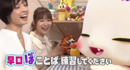 第60回 NHK「チコちゃんに叱られる!ロストサマー拡大SP」がらんとしているの「がらん」の意味?早口言葉でチコちゃんのかわいいミスw