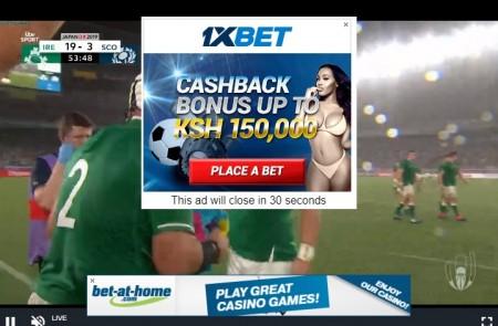 ラグビーワールドカップ2019日本大会全試合をネットのライブストリーミング放送で無料視聴 広告の閉じ方