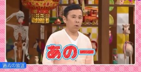 第62回 NHK「チコちゃんに叱られる!」なぜ「えーと」「あのー」と言う?シューマイの上にグリンピースが乗る謎