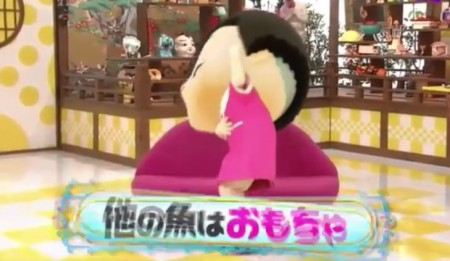 第63回 NHK「チコちゃんに叱られる!」接着剤はなぜくっつく?水族館のサメが同じ水槽の魚を食べない理由