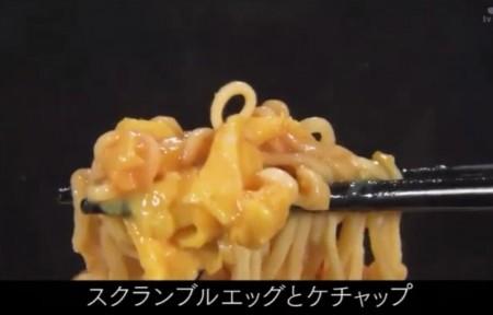 マツコ流ペヤングの食べ方 スクランブルエッグ+ケチャップ