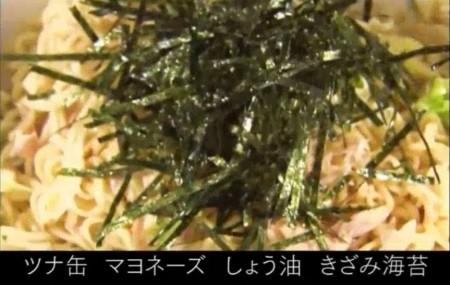 マツコ流ペヤングの食べ方 ツナ缶+マヨネーズ+しょう油+刻みのり