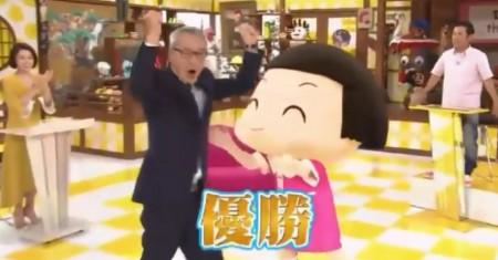 第65回 NHK「チコちゃんに叱られる!」学ランにカラーを着ける理由、なぜ紙で指を切るととても痛い?