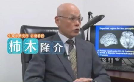 第67回 NHK「チコちゃんに叱られる!」なぜ電話をしながらウロウロする?生理学研究所 柿木隆介教授はジョン・マルコヴィッチに似ている?