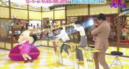 第67回 NHK「チコちゃんに叱られる!」スペシウム光線でチコちゃんを総攻撃する岡村、戸田恵梨香、北村一輝