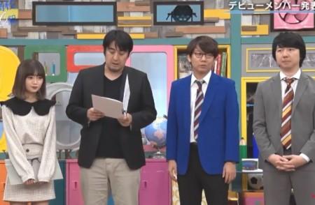 第409回「青春高校3年C組 水曜日」メジャーデビューメンバー大発表SPその1