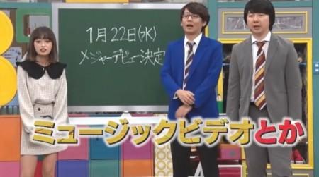 第410回「青春高校3年C組 木曜日」メジャーデビューメンバー大発表SPその2 1月22日にメジャーデビュー決定