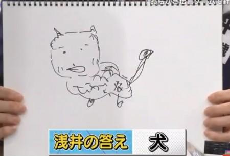 第411回「青春高校3年C組 金曜日」お絵かき伝言ゲーム 浅井の犬