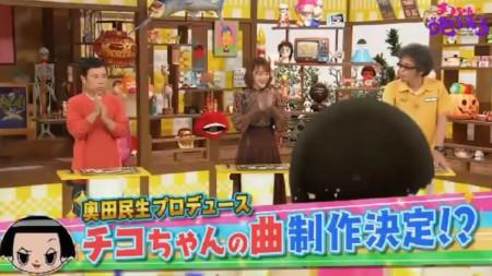 第69回 NHK「チコちゃんに叱られる!」奥田民生プロデュースでチコちゃんの曲制作決定!?