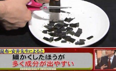 ホンマでっかTVで紹介の乾燥肌対策まとめ。粉吹き、かかと割れ、黒ずみ、かゆみにはコレ