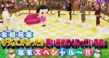 第74回 NHK「チコちゃんに叱られる!年末拡大SP」なぜ氷の上はすべる?大相撲がいつも決まった時間に終わる理由