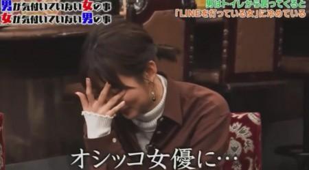 """第77回「石橋貴明のたいむとんねる」男女がお互いに気付かない事企画第2弾&""""オシッコ女優""""夏菜?"""
