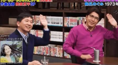 第78回「石橋貴明のたいむとんねる」作曲家 筒美京平特集を語る爆笑問題・田中裕二