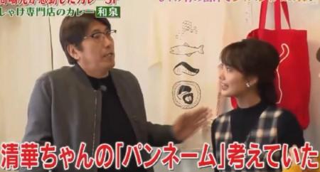 井上清華アナのパンネーム「菓子パン」の謎。その意味・由来を番組内で発表したのはとんねるず石橋貴明