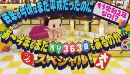 第75回 NHK「チコちゃんに叱られる!麒麟がくるコラボSP」なぜたこあげは「たこ」?シルエットは「シルエット」?