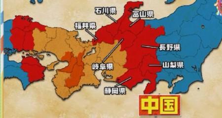 第75回 NHK「チコちゃんに叱られる!麒麟がくるコラボSP」中国地方の「中国」ってなに?畿内から東側にも存在していた近国、中国、遠国のエリア